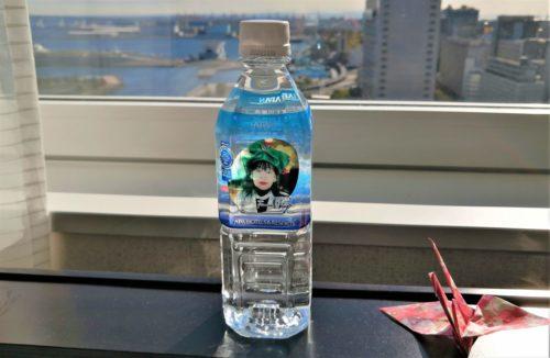 アパ横浜50周年天然水