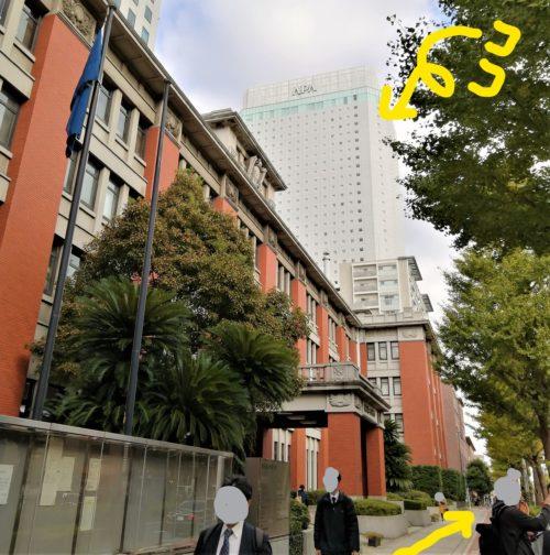 横浜第二庁舎2