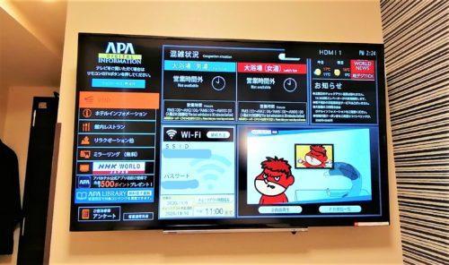 アパ横浜のTV