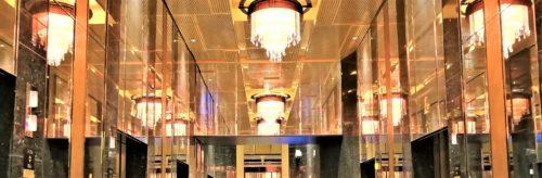 アパ横浜のエレベーターランプ