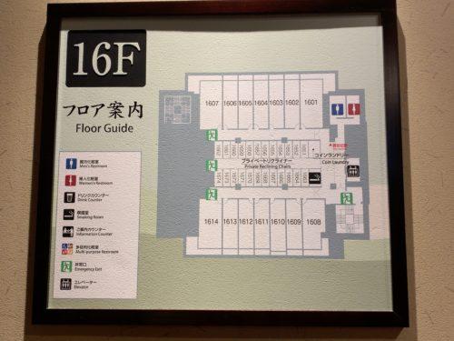 万葉倶楽部16階フロアマップ