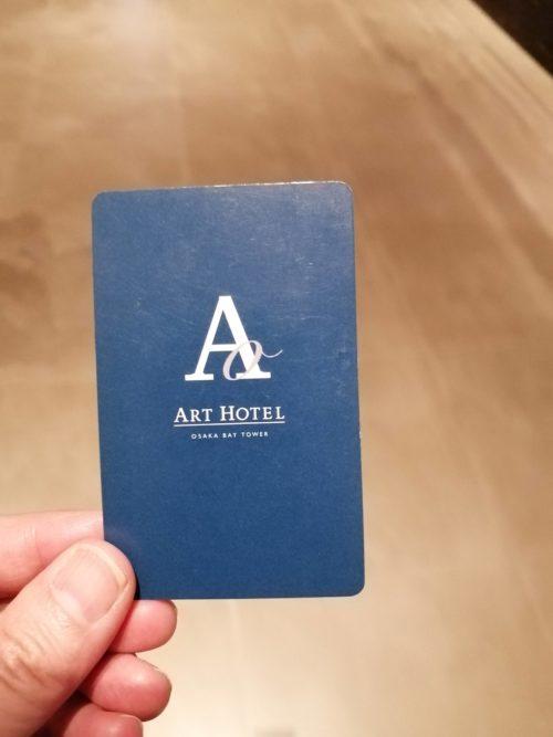 アートホテルのルームキー