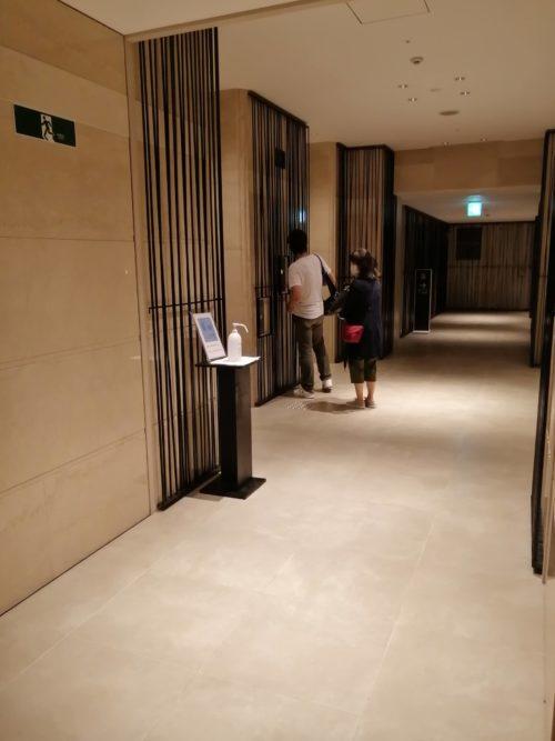 アートホテル1階エレベーターホール