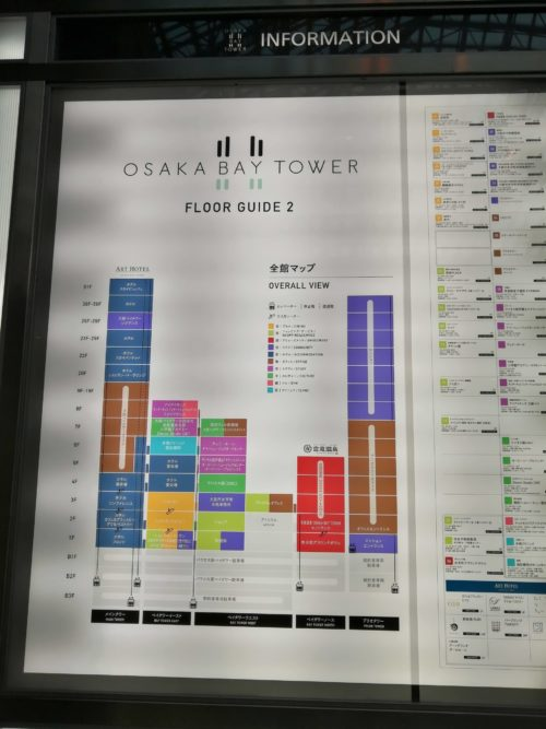 大阪ベイタワー地図