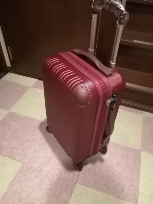 スーツケースレビュー6