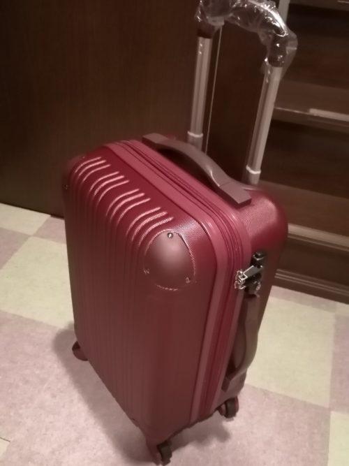 スーツケースレビュー1