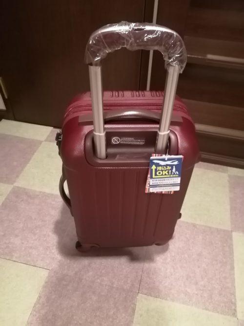 スーツケースレビュー4