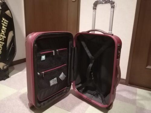 スーツケースレビュー7