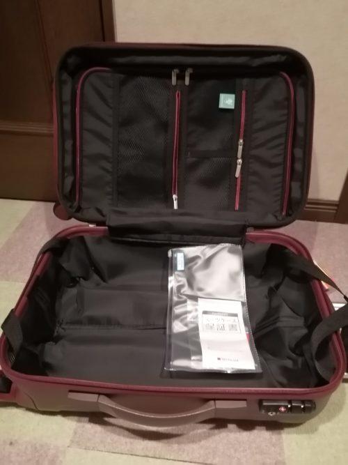 スーツケースレビュー8