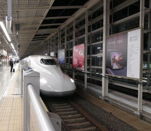 新幹線持ち込み2