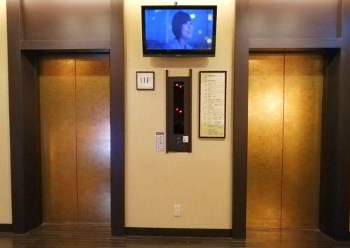 万葉倶楽部11Fエレベーター