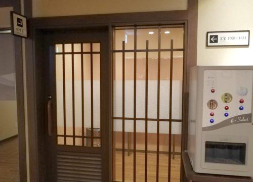 万葉倶楽部喫煙所3
