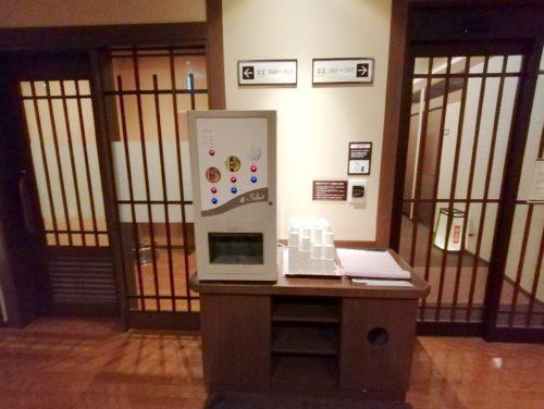 万葉倶楽部16階客室