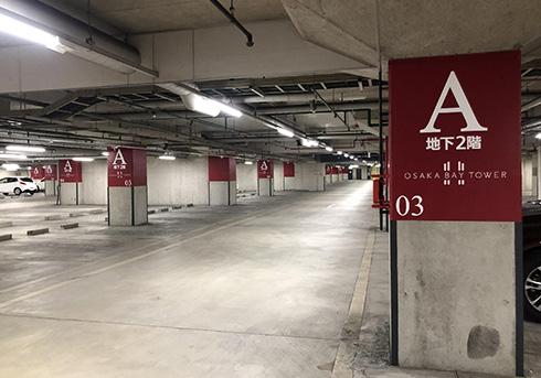 アートホテル駐車場2