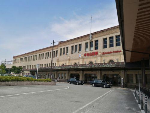 近鉄宇治山田駅1