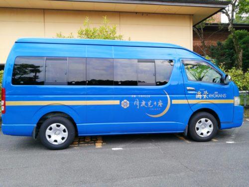 千の杜の送迎バス