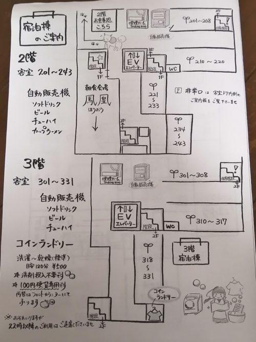 千の杜の手書き地図3