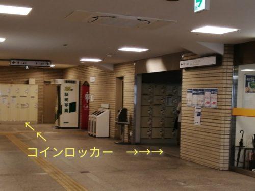 宇治山田駅のコインロッカー3