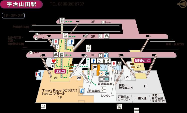 宇治山田駅の構内地図