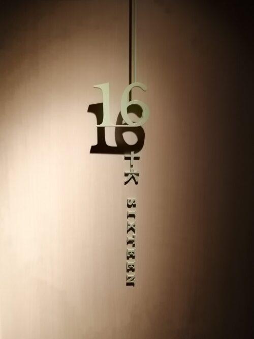 由縁エレベーター7