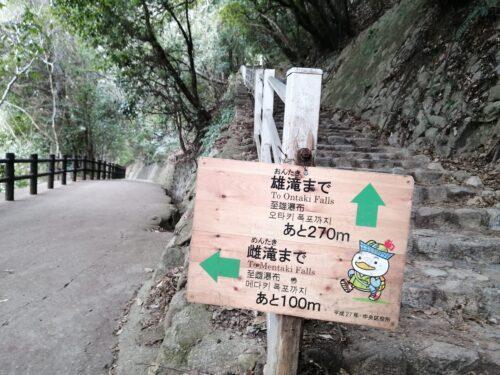 布引遊歩道2