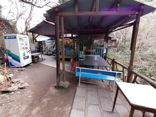 雄滝茶屋1