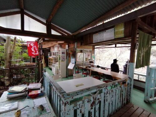 雄滝茶屋2