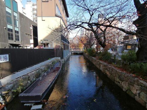 京都高瀬川七之舟入址2