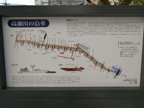 京都高瀬川七之舟入址3