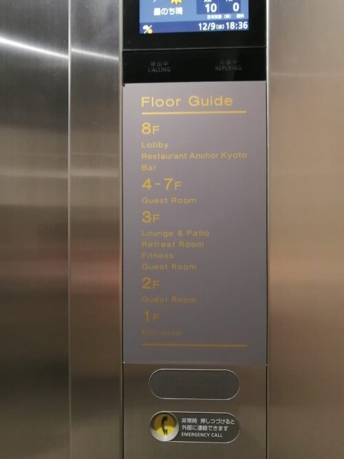 ゲートホテルエレベーター3