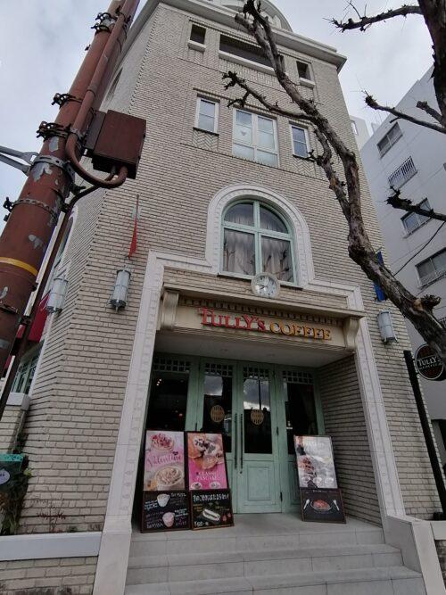 Tully'sCoffee神戸