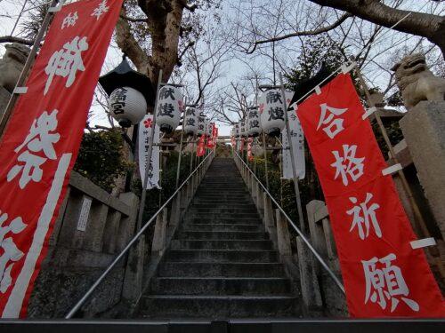 神戸北野神社