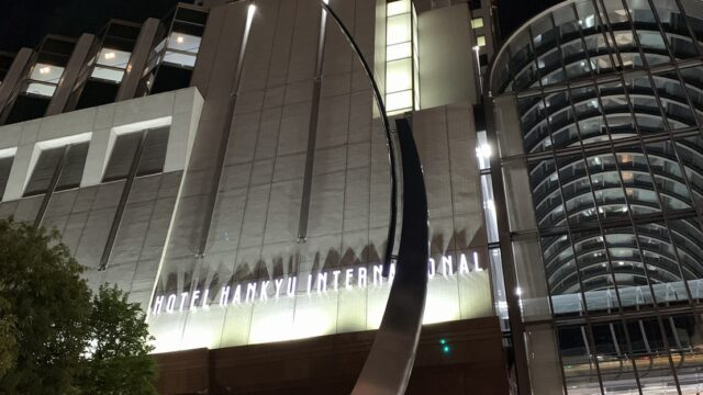 阪急ホテルトップ3