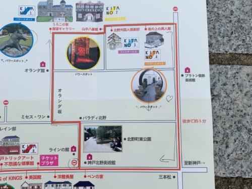 異人館4館地図