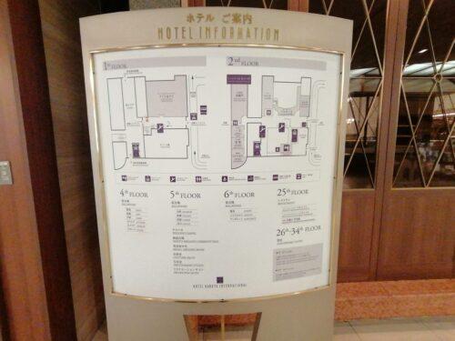 阪急ホテルの案内図