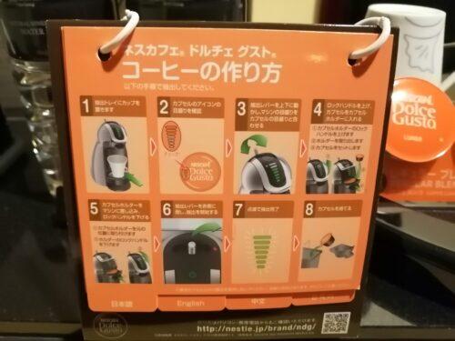 阪急ホテルアメニティー8