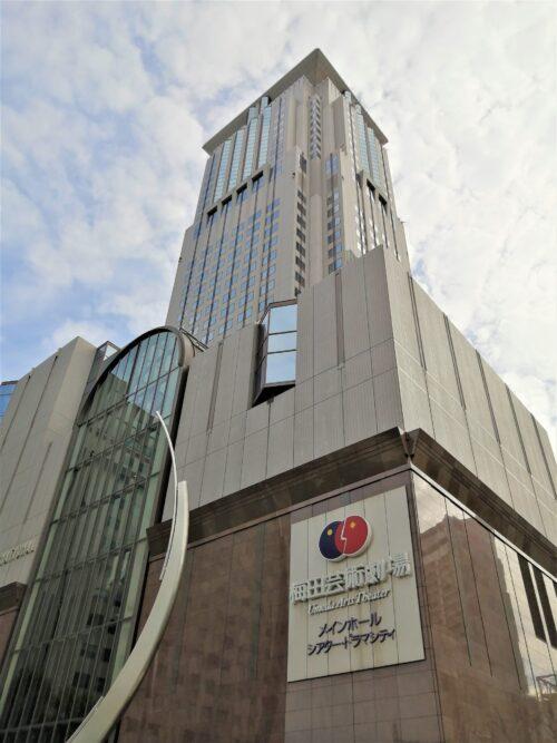 阪急ホテルトップ2