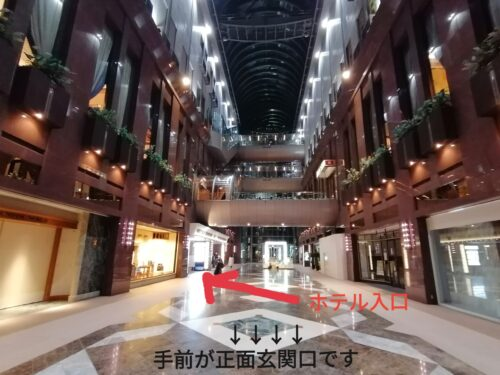 阪急ホテルエントランス1