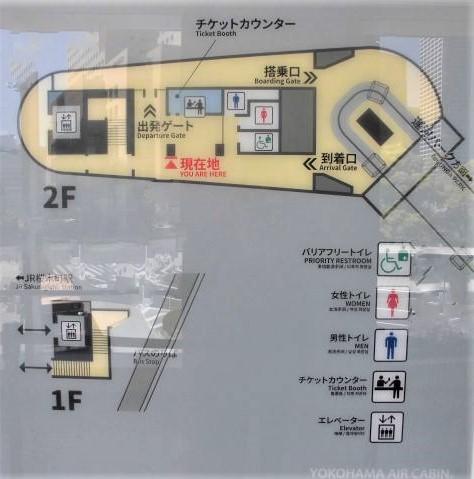桜木町駅のフロアマップ