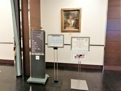 モントレ14階フロア2