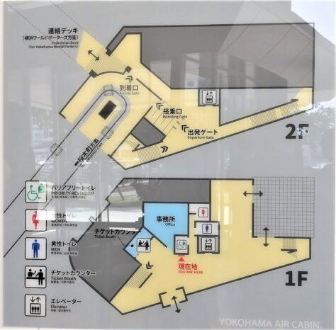 運河パーク駅のフロアマップ