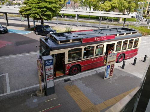 横浜あかいくつバス