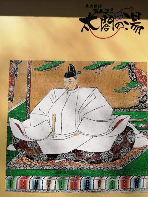 太閤の湯秀吉像1