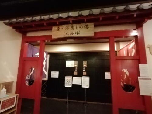 太閤の湯殿無料2