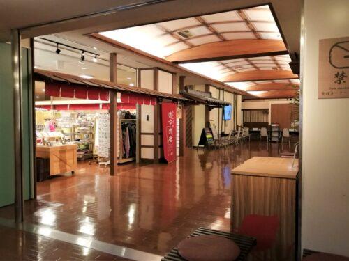 太閤の湯3階ロビー3