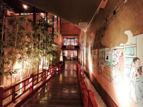 太閤の湯湯山殿1