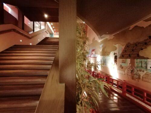 太閤の湯の階段