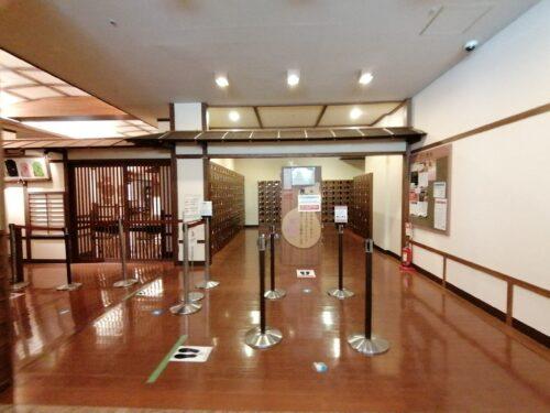 太閤の湯エントランス2