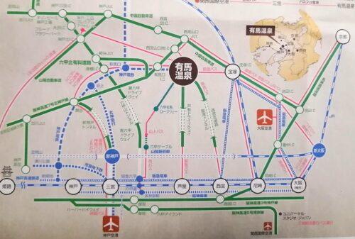 有馬交通地図3
