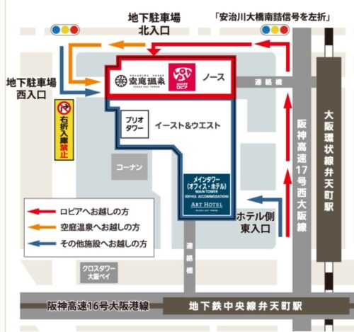 パラカ大阪ベイタワー駐車場